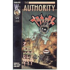 32699 The Authority 2 (2002) Pandora Books