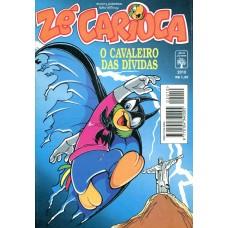 Zé Carioca 2010 (1994)