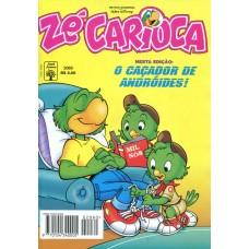 Zé Carioca 2060 (1996)
