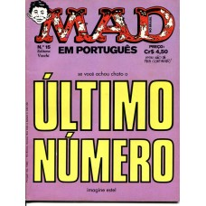 Mad 15 (1975)