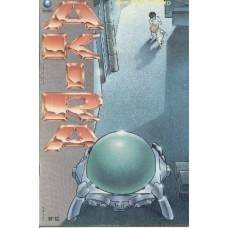 32629 Akira 12 (1991) Editora Globo