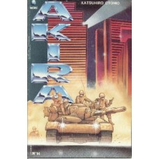 32631 Akira 14 (1992) Editora Globo