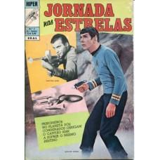 40300 Hiper 2 (1972) 1a Série Jornada nas Estrelas Editora Ebal