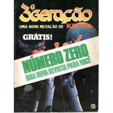 41151 3a Geração 0 (1981) Editora RGE