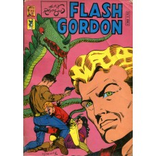 Flash Gordon 14 (1974)