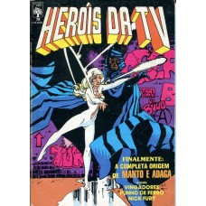 Heróis da TV 79 (1986)