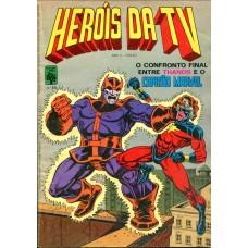 Heróis da TV 15 (1980)