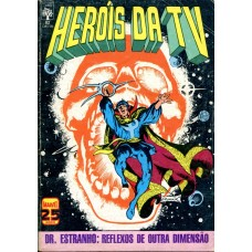 Heróis da TV 82 (1986)