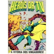 Heróis da TV 97 (1987)
