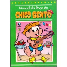 37886 Manual da Roça do Chico Bento (1997) Editora Globo
