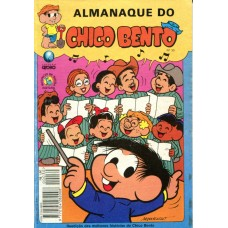 Almanaque do Chico Bento 30 (1995)