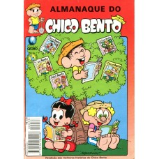 Almanaque do Chico Bento 33 (1996)