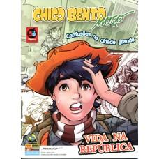 Chico Bento Moço 2 (2013)