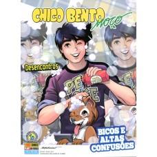 Chico Bento Moço 7 (2014)