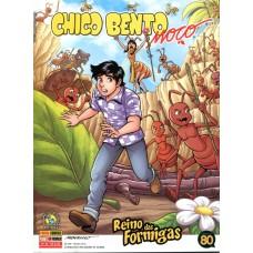 Chico Bento Moço 30 (2016)
