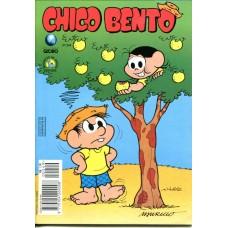 Chico Bento 249 (1996)