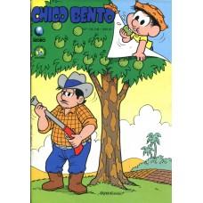 Chico Bento 138 (1992)