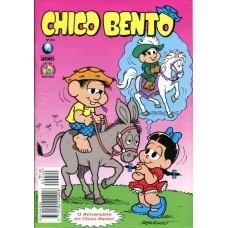 Chico Bento 220 (1995)