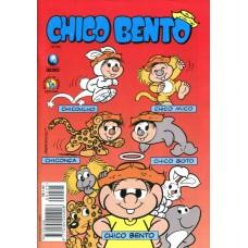 Chico Bento 225 (1995)