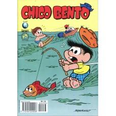 Chico Bento 233 (1995)