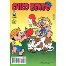 Chico Bento 244 (1996)