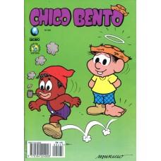 Chico Bento 245 (1996)