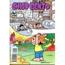 Chico Bento 255 (1996)