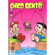 Chico Bento 311 (1998)