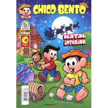 Chico Bento 96 (2014)
