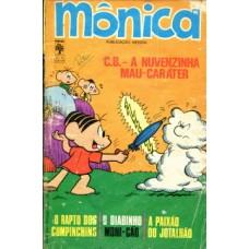 38845 Mônica 12 (1971) Editora Abril
