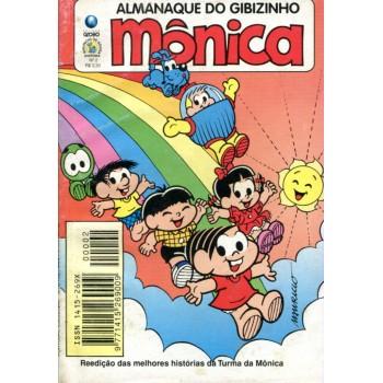 Almanaque do Gibizinho Mônica 2 (1998)