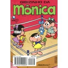 Gibizinho da Mônica 64 (1996)