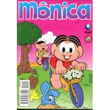 Mônica 110 (1996)