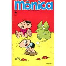 Mônica 15 (1971)