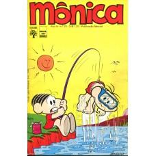 Mônica 25 (1972)