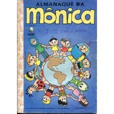 Almanaque da Mônica 8 (1988)