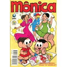 Mônica 107 (1995)