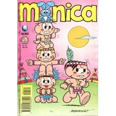 Mônica 121 (1997)