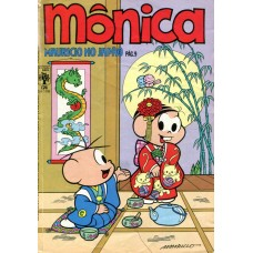 Mônica 174 (1984)
