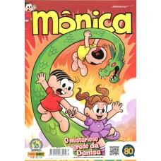 Mônica 3 (2015)
