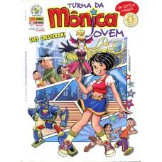 Turma da Mônica Jovem 1 (2008)