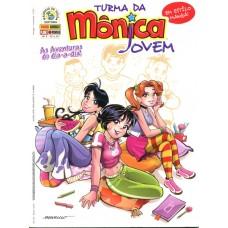 Turma da Mônica Jovem 5 (2008)