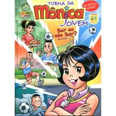 Turma da Mônica Jovem 12 (2009)