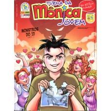 Turma da Mônica Jovem 16 (2009)