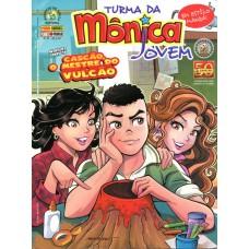 Turma da Mônica Jovem 41 (2011)