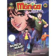 Turma da Mônica Jovem 93 (2016)