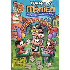 Turma da Mônica 26 (2009)