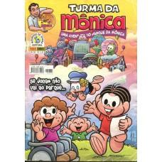 Turma da Mônica 38 (2010)
