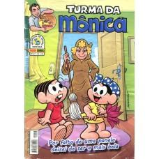 Turma da Mônica 67 (2012)