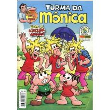 Turma da Mônica 70 (2012)